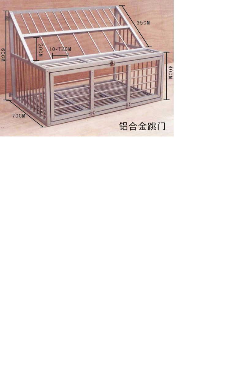 信鸽跳笼设计图尺寸