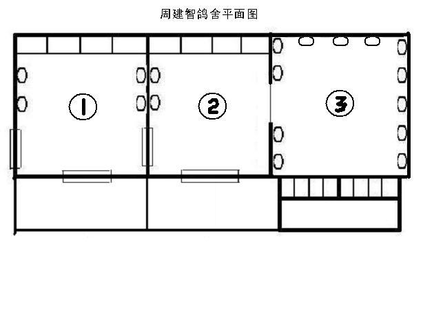 户型 户型图 平面图 614_460