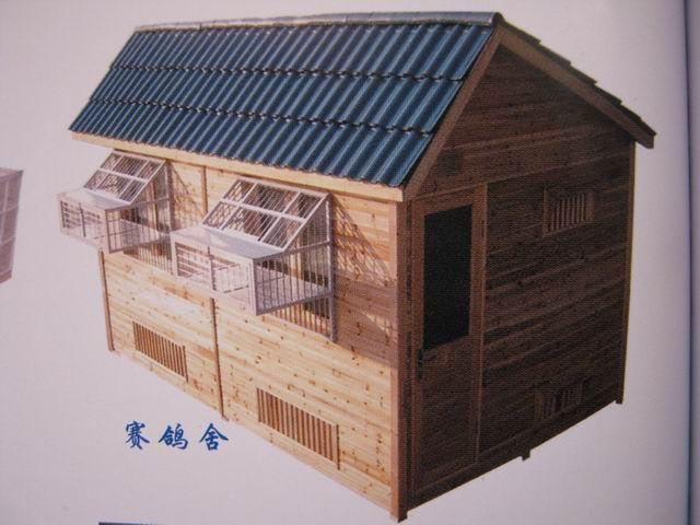 我是新手,需要完整鸽笼设计图,造费100~300左右,谢谢