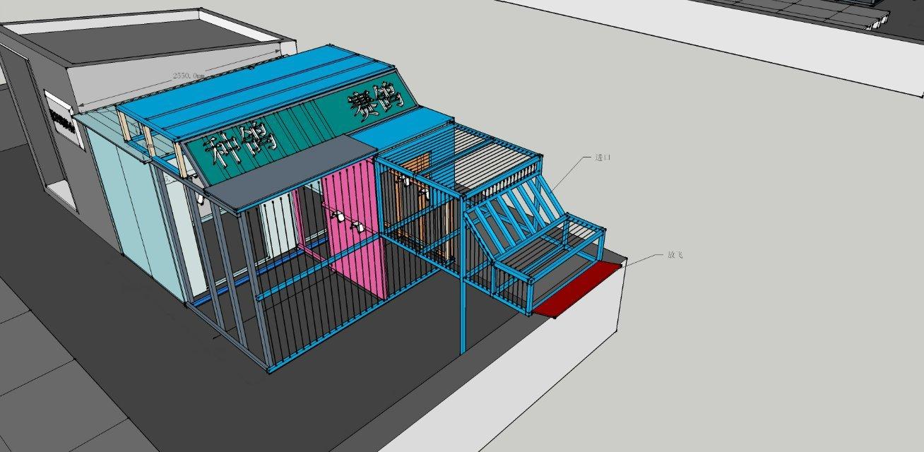 求建造公园鸽子笼效果图和设计图